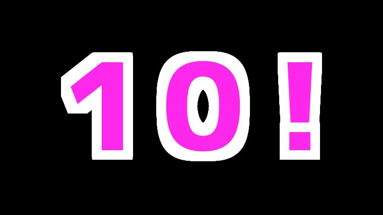 10記事投稿報告