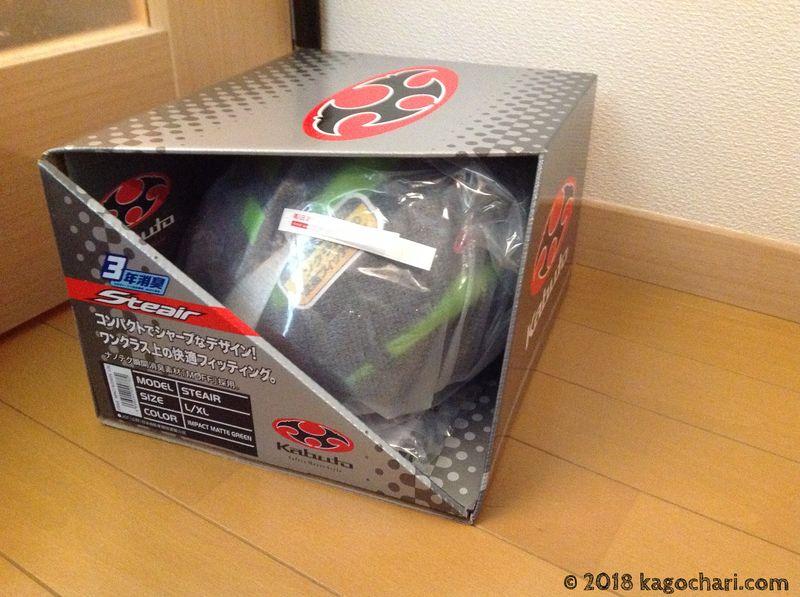 OGK KABUTOのSTEAIRシリーズヘルメット
