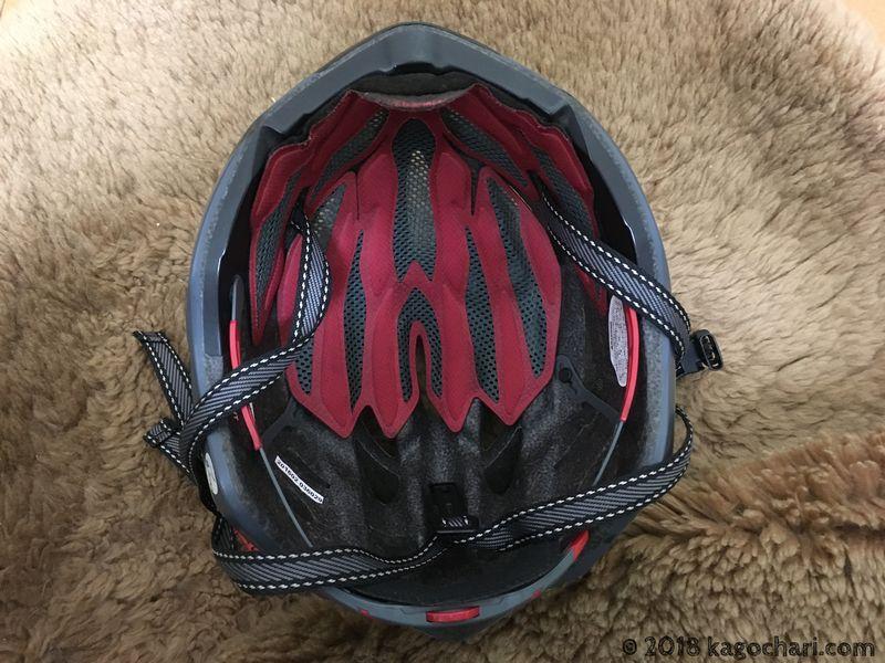 ヘルメットの内側