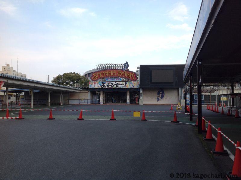 平塚競輪場前の写真