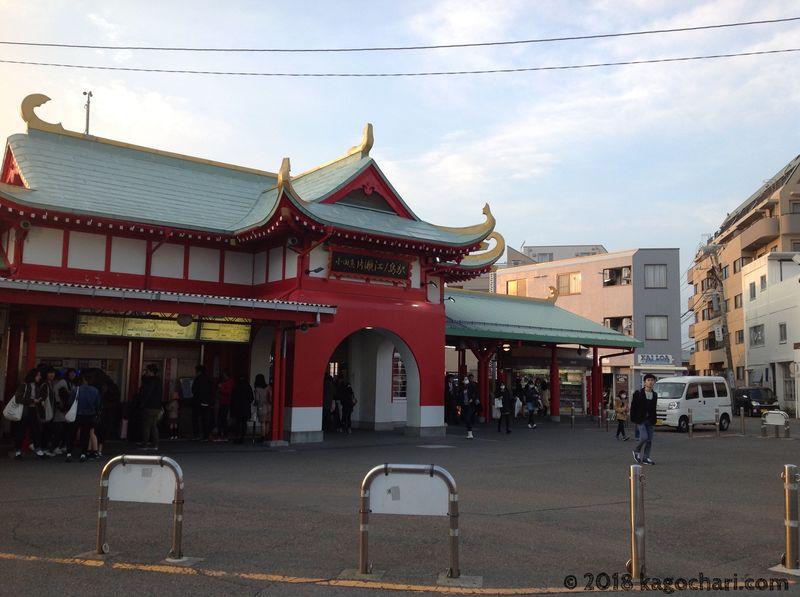 片瀬江ノ島駅前の写真