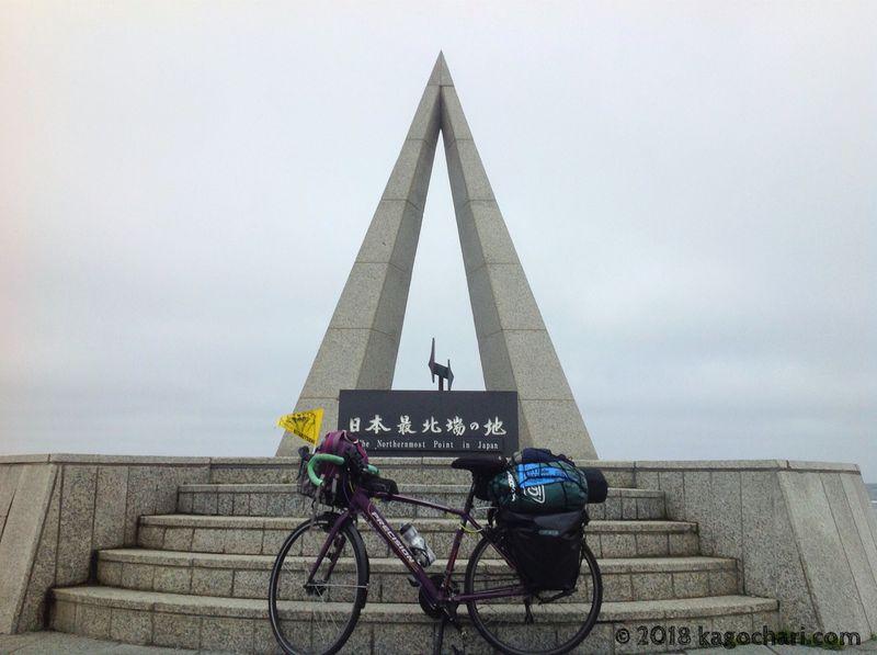 プレトレと宗谷岬の地を踏みました。