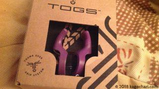 TOGSアイキャッチ画像