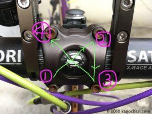 ハンドル取り付け時のネジの締め方のコツ