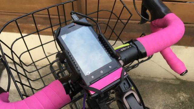 自転車用スマホホルダーの画像-01
