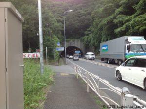 新善波トンネル周辺の画像