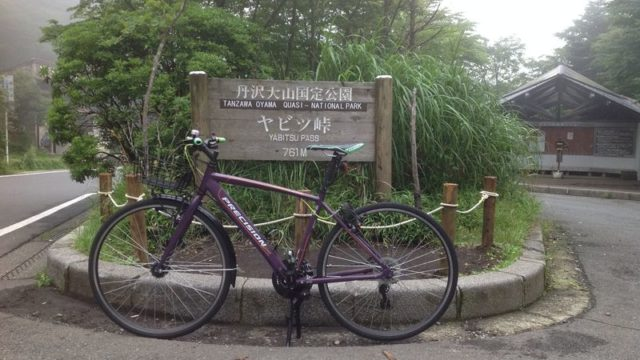 ヤビツ峠頂上の画像