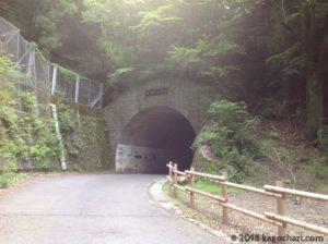 大洞トンネルの画像
