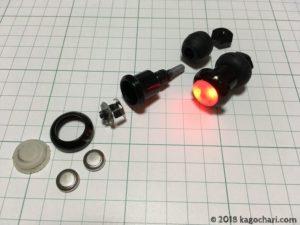 LEDバーエンドキャップの構造-01