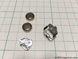 LEDバーエンドキャップの構造-07