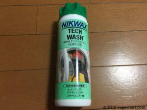 洗濯用洗剤NIWAX BE-181