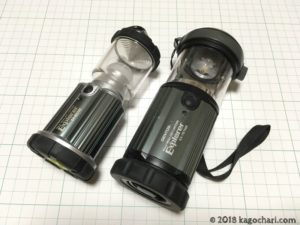 LEDランタン2種類を並べた画像