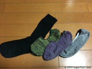 靴下を比べる