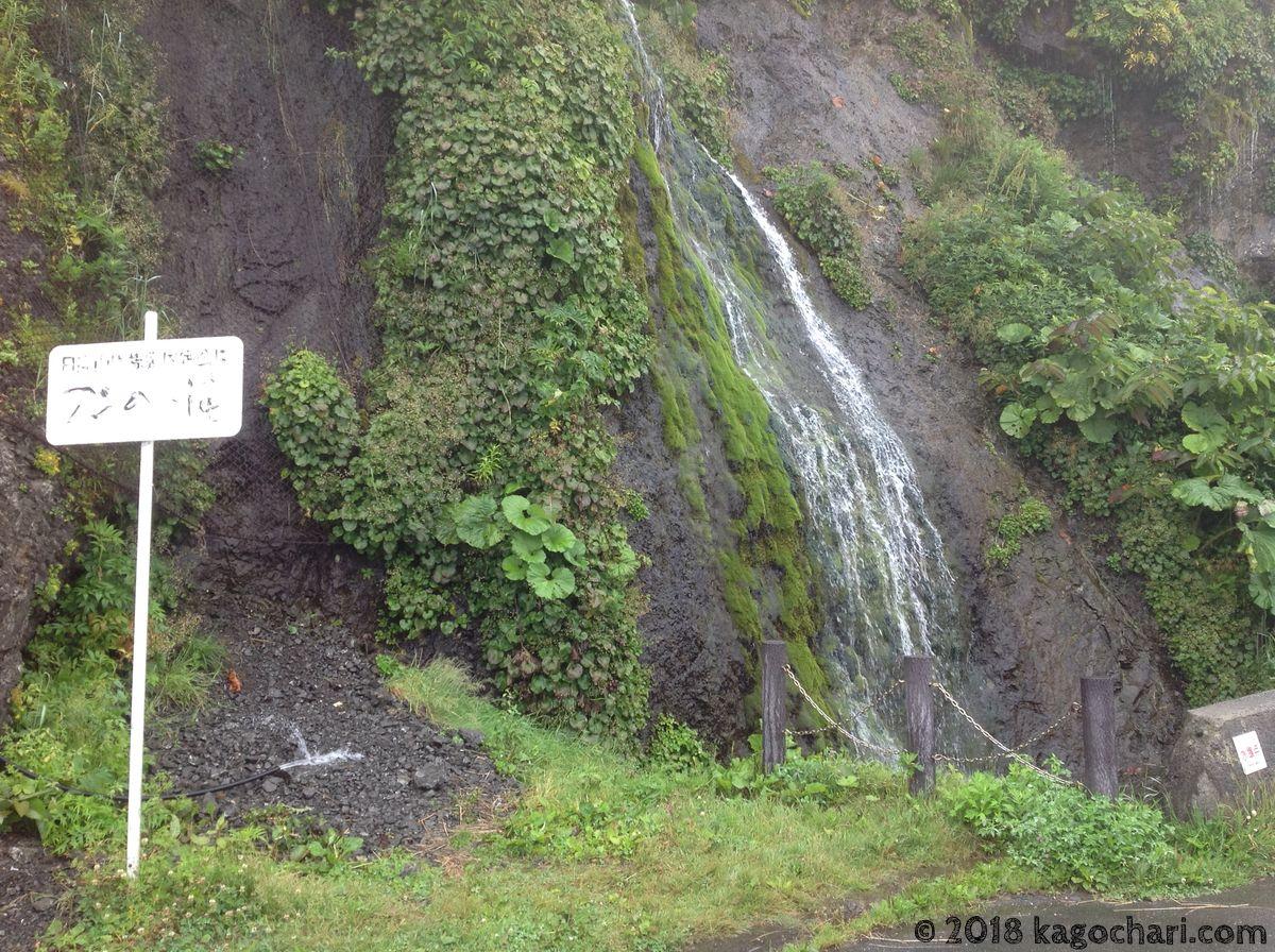 道路の横に流れる滝
