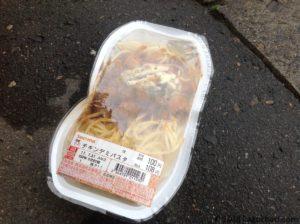 セイコーマートの100円パスタ