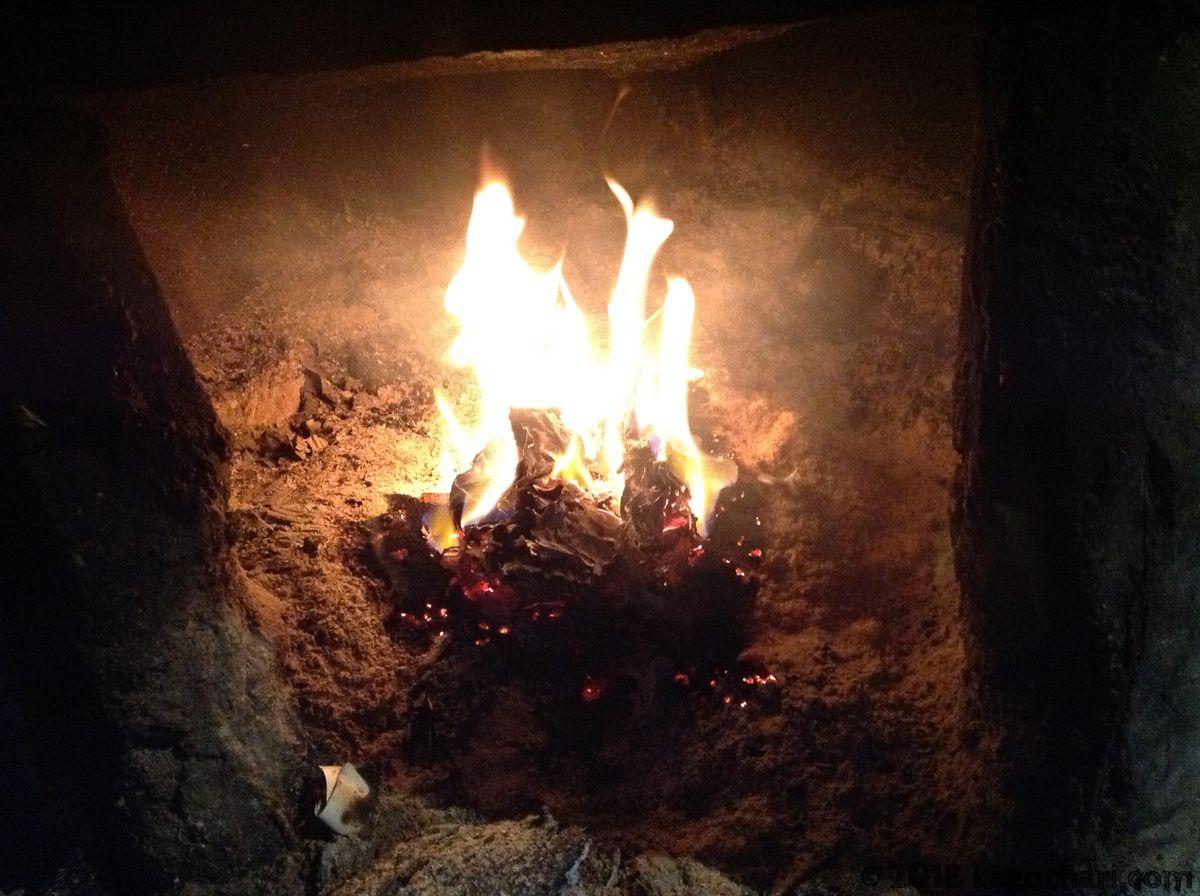 五右衛門風呂の火