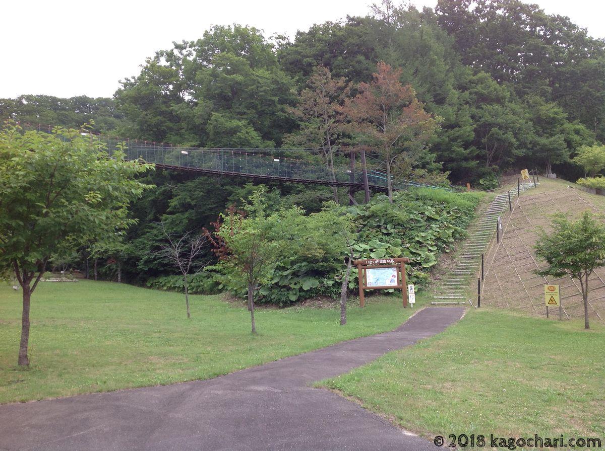 うらほろ森林公園-吊り橋入口