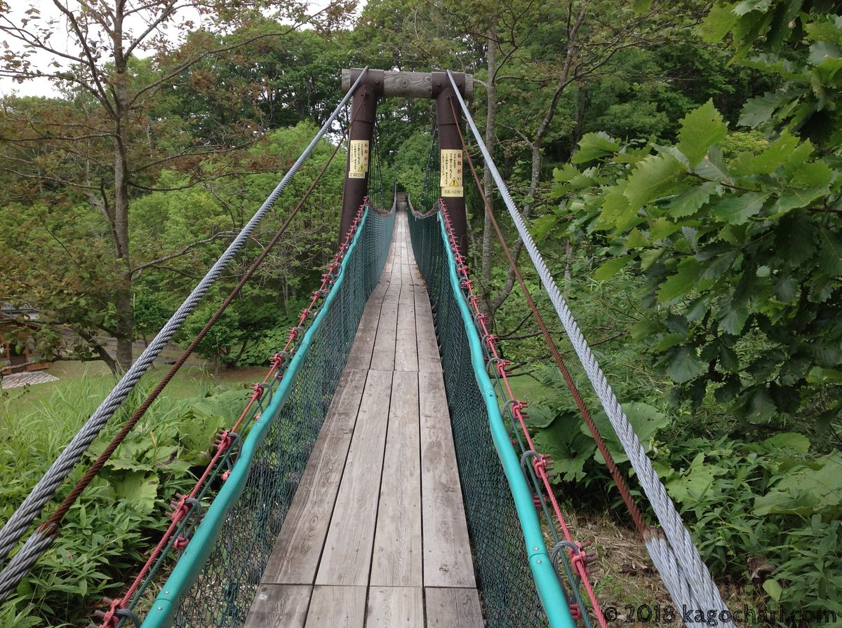 うらほろ森林公園-吊り橋