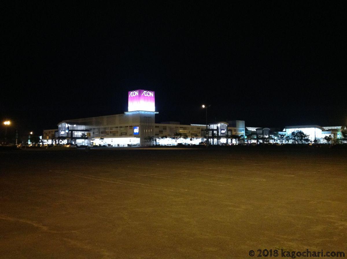 釧路のイオン