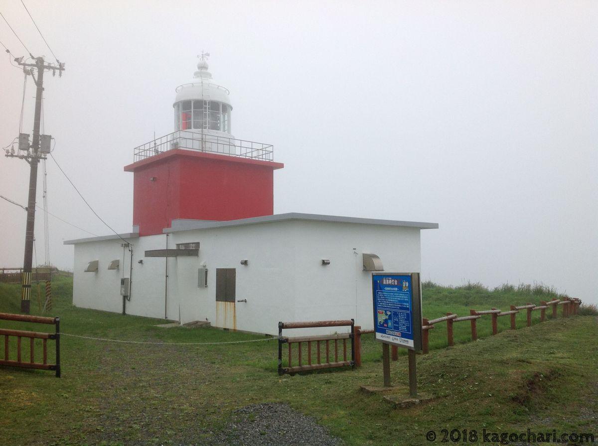 霧多布岬の灯台