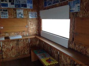 納沙布岬野鳥観察舎内部