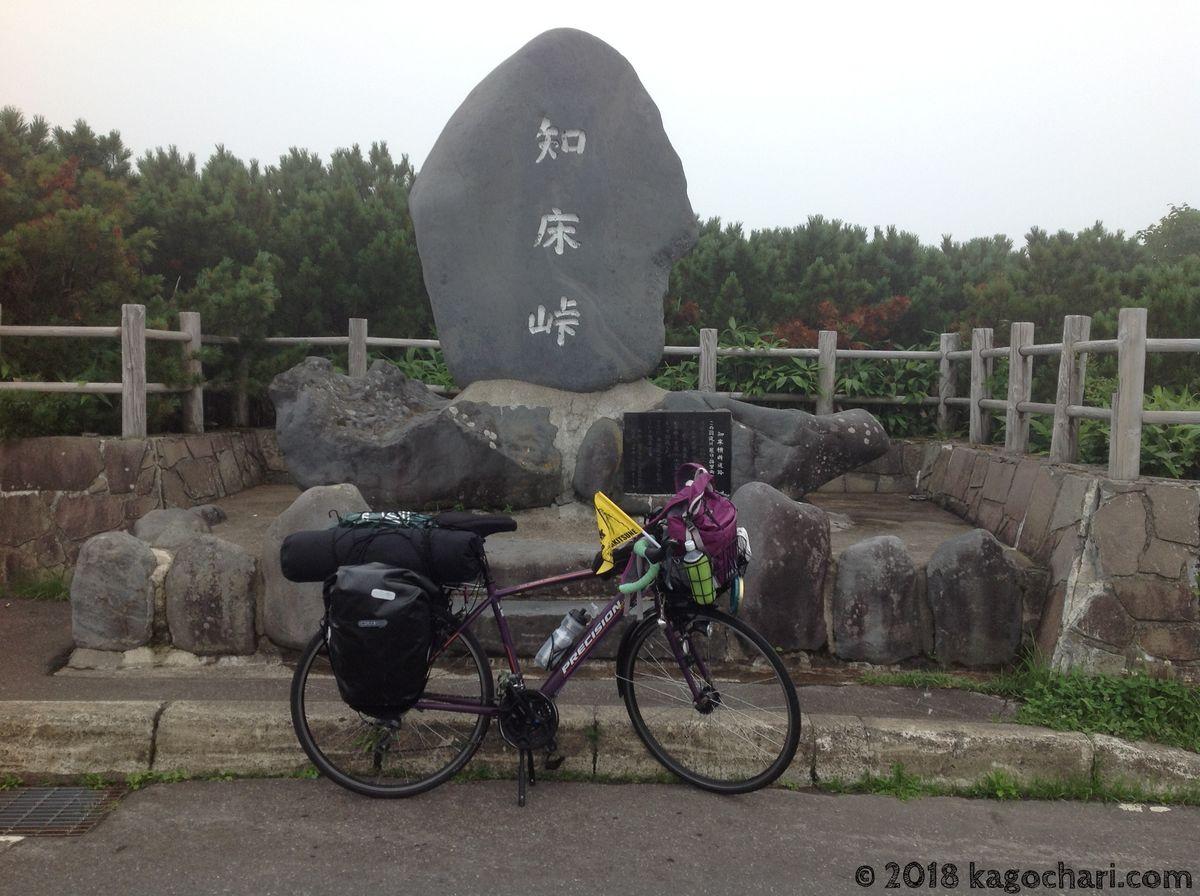 知床峠石碑