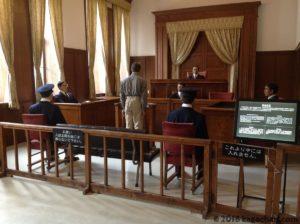 博物館網走監獄-裁判所