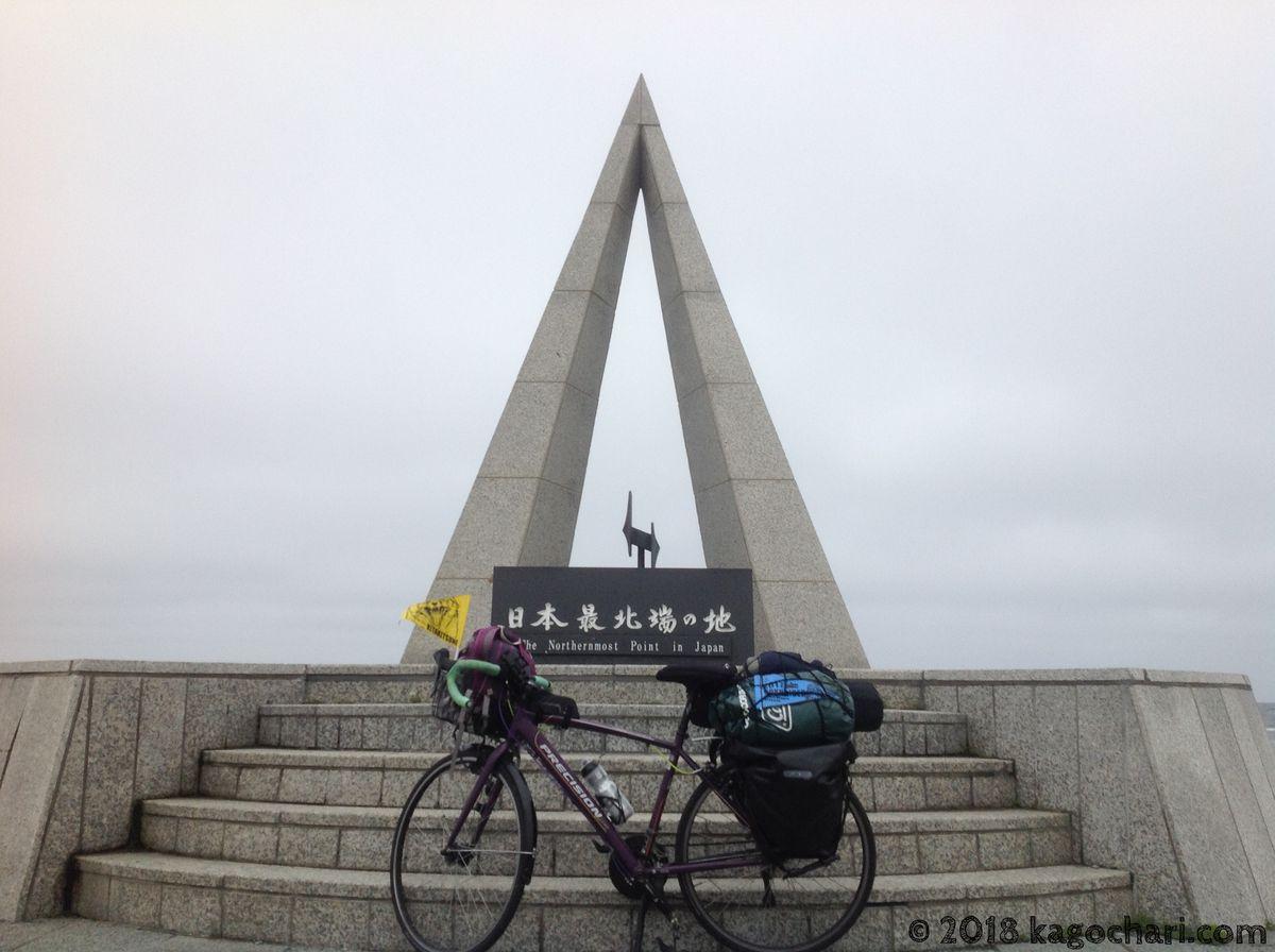 日本最北端宗谷岬