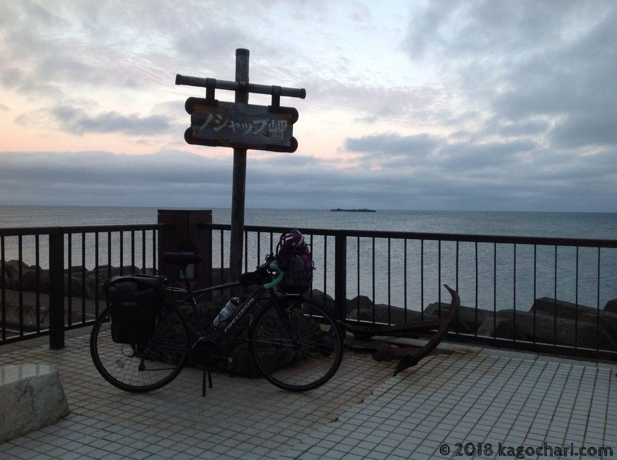 早朝のノシャップ岬-01