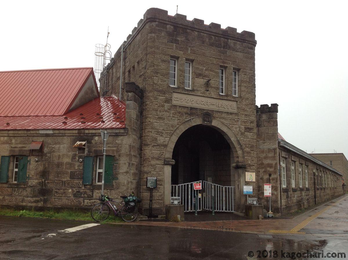 ニッカウイスキー工場-正門