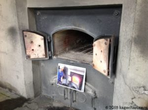 石炭直火蒸溜-石炭を入れるところ