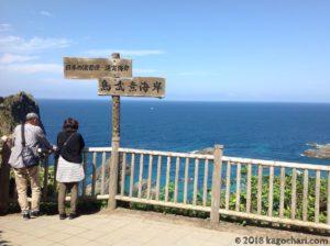 島武意海岸-02