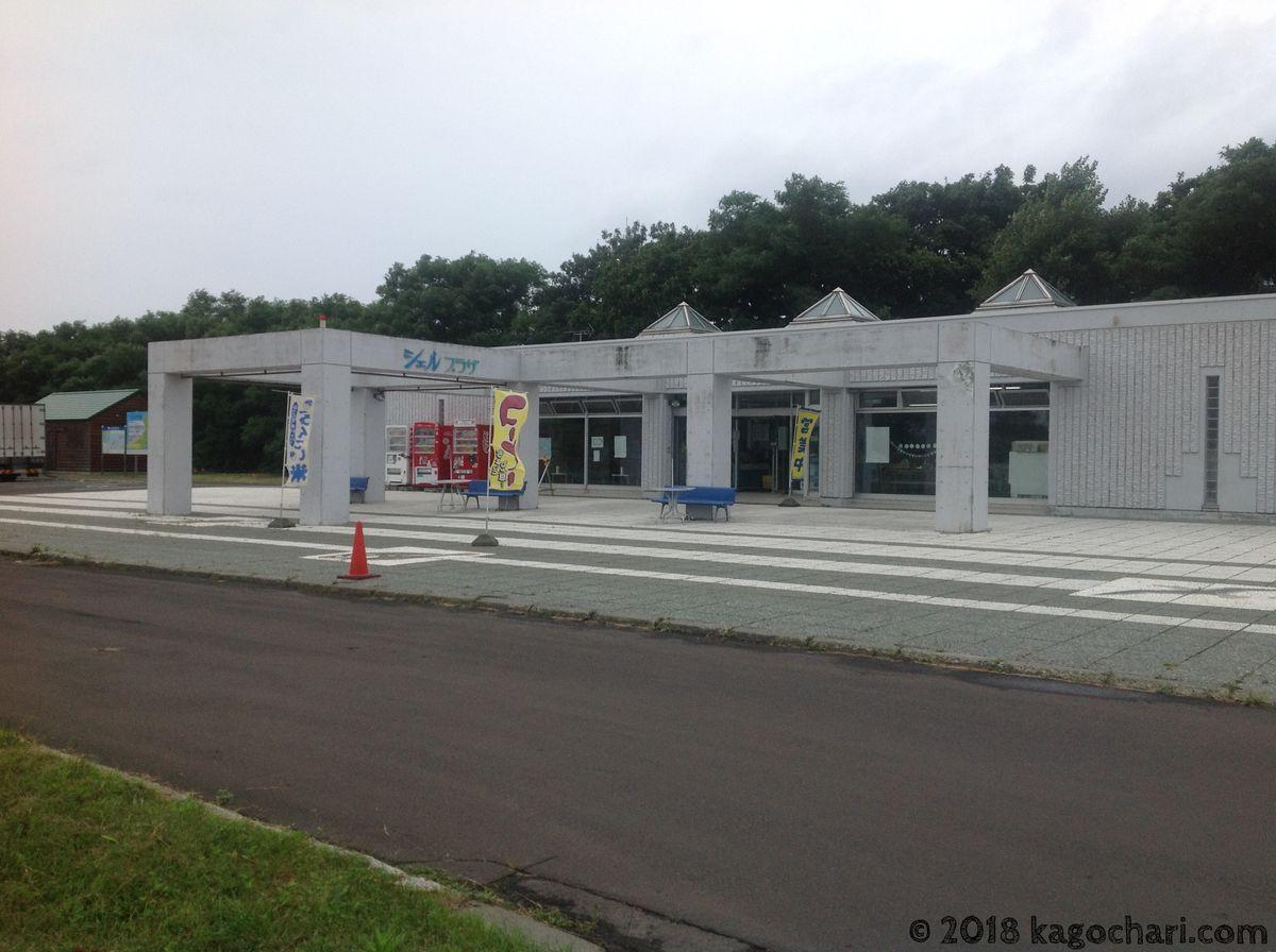 道の駅-シェルプラザ・港