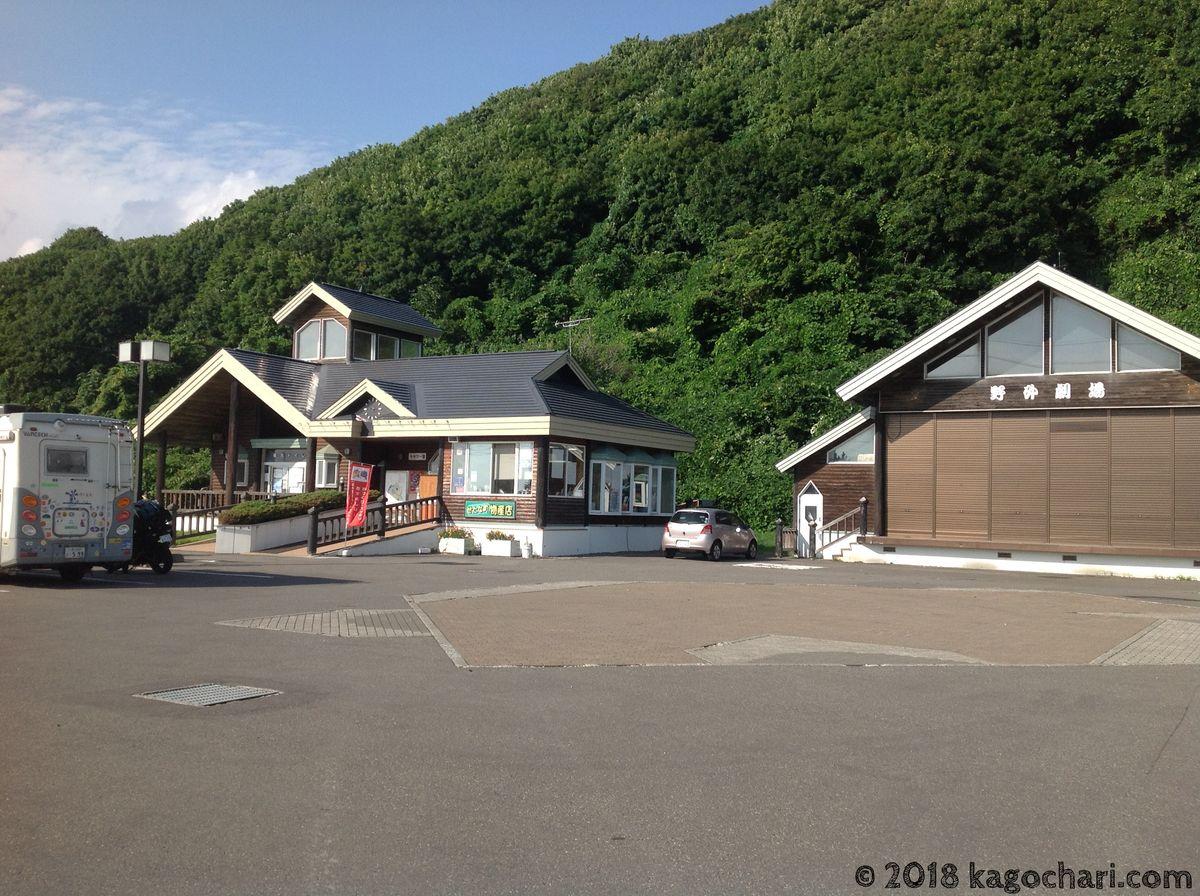 道の駅-てっくいランド大成