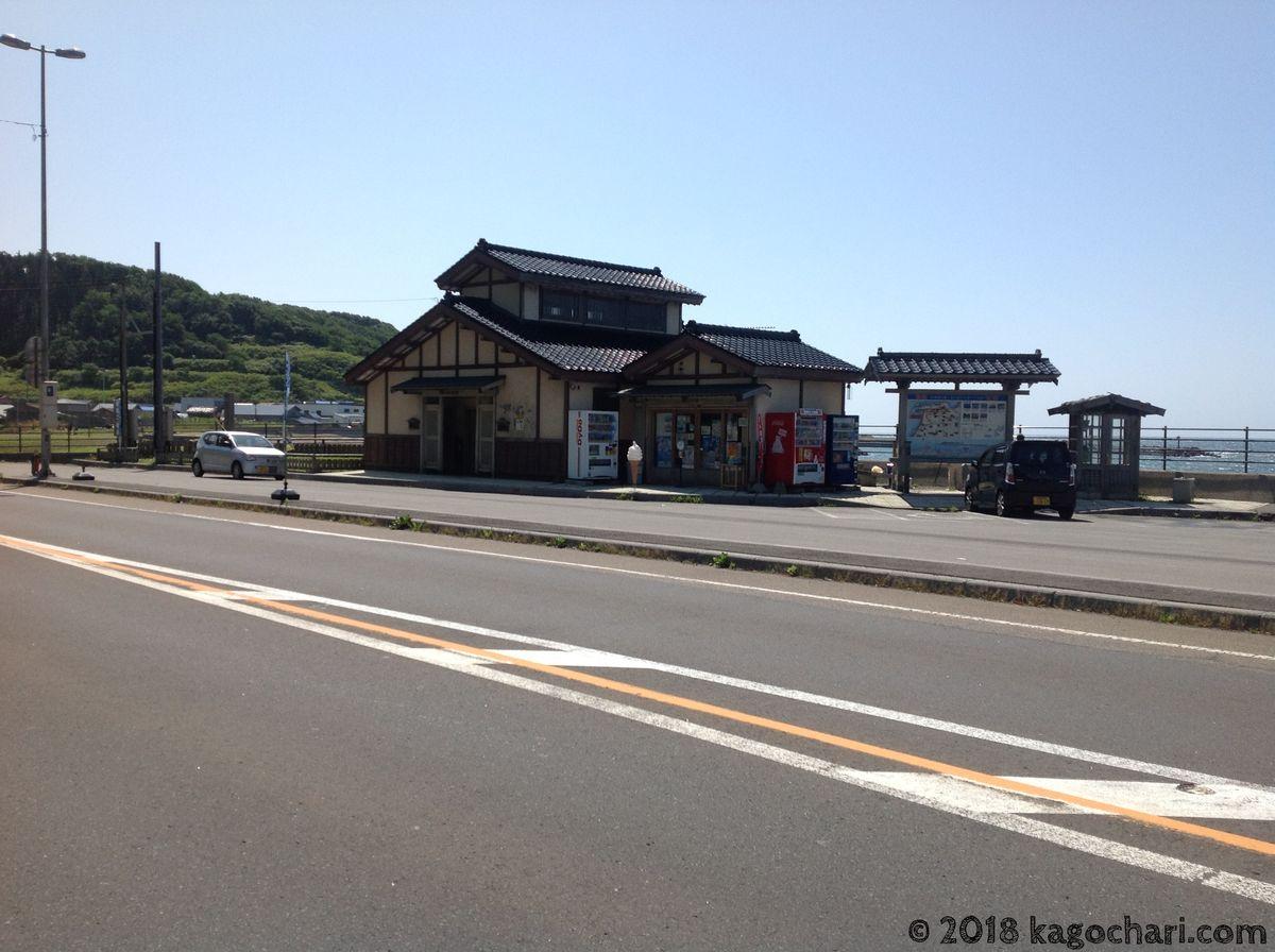道の駅-江差
