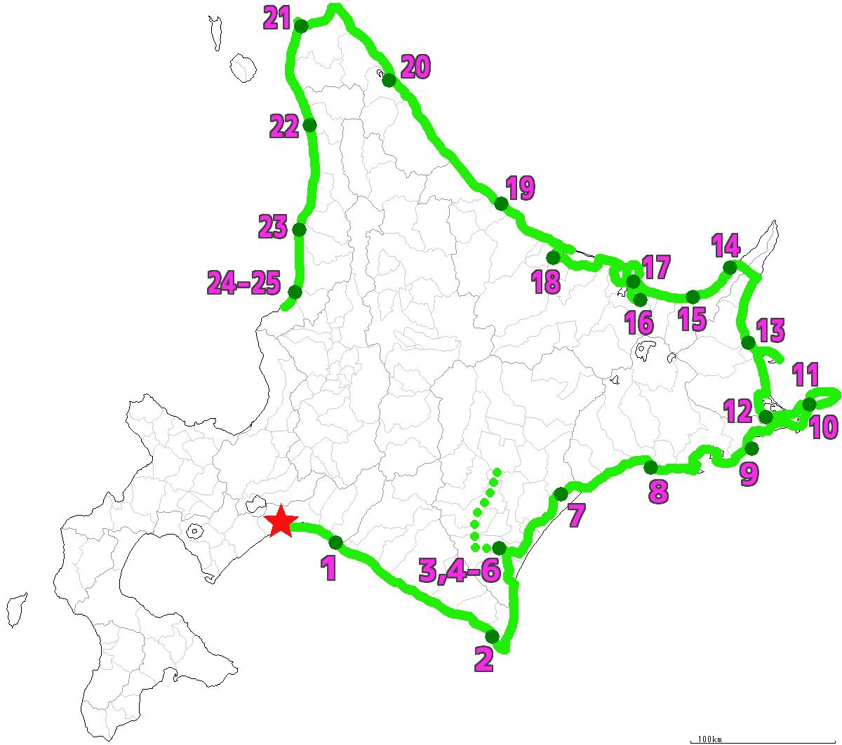 北海道25日目終了