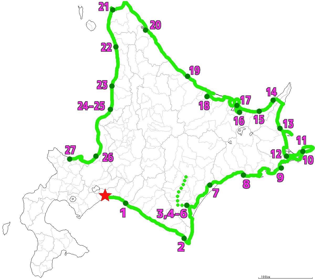 北海道27日目終了