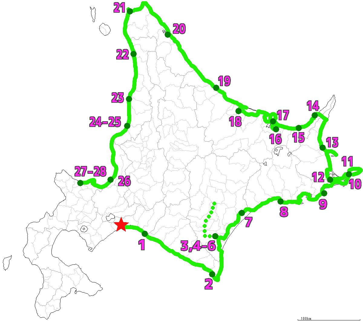 北海道28日目終了