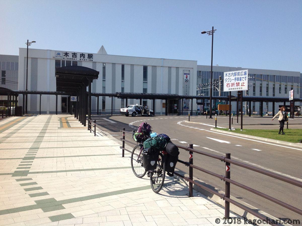 木古内駅周辺