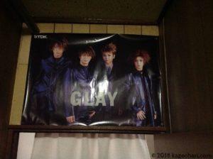 函館-ハウスヤマダお風呂近くにGLAYのポスター