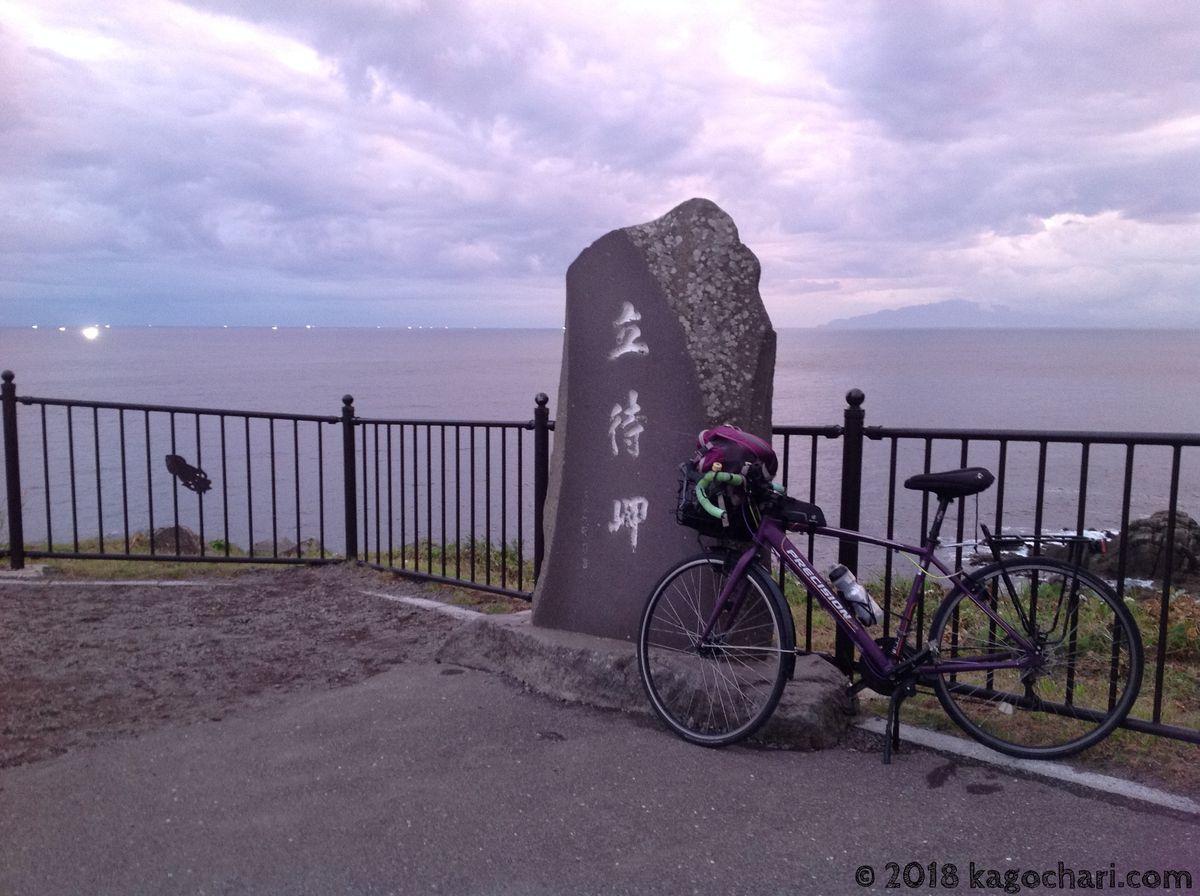 函館-立花岬