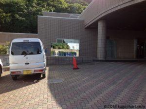 函館市斎場
