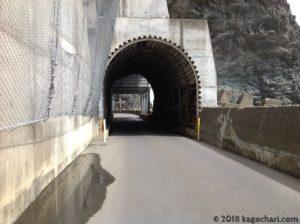 細道トンネル