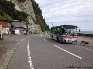 道道635号-終点にバス停を発見