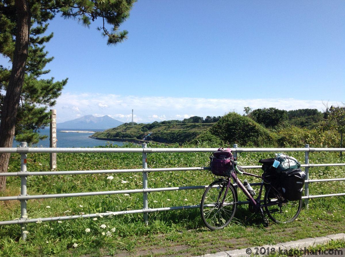 駒ケ岳が遠のく