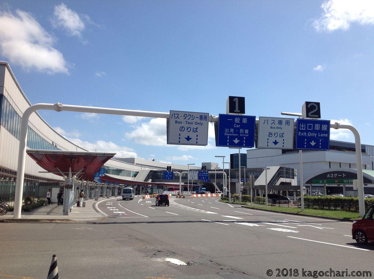 新千歳空港の出口