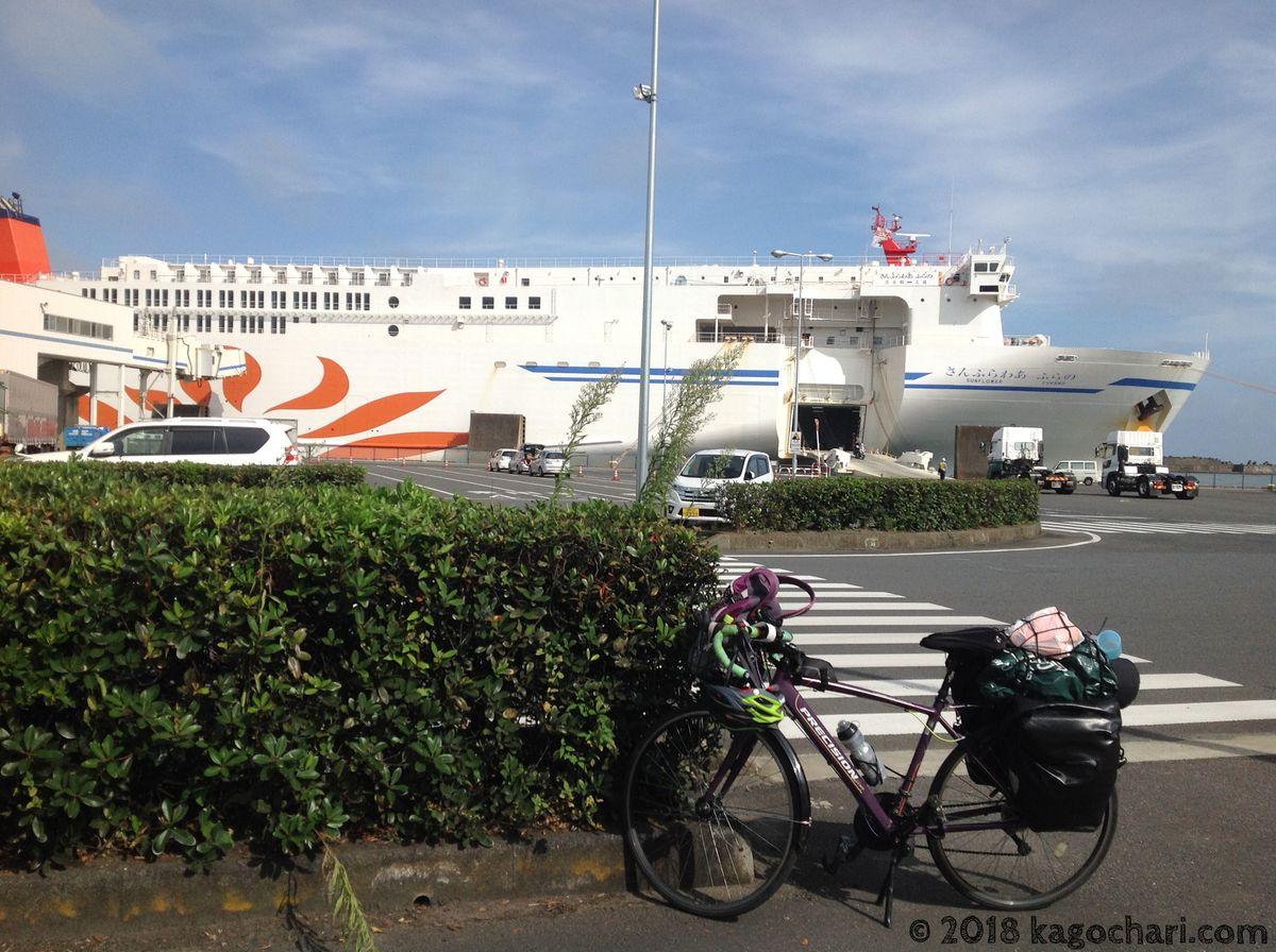 大洗港に到着
