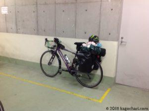 自転車置き場に自転車を預ける