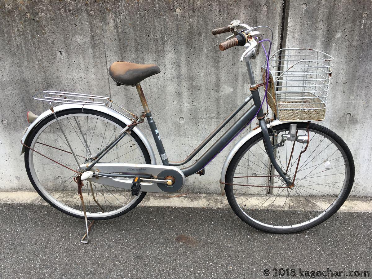 ダンロップ自転車修理前