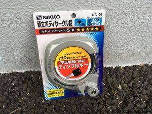 馬蹄錠NIKKO-NC106